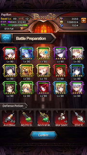 Battle Preparation