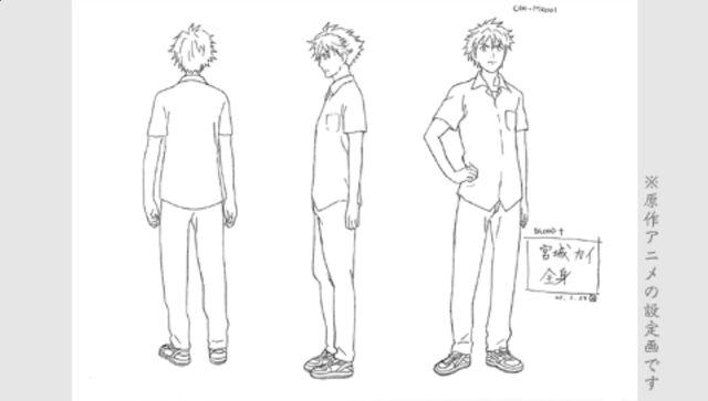 File:Kai Concept Art.jpg