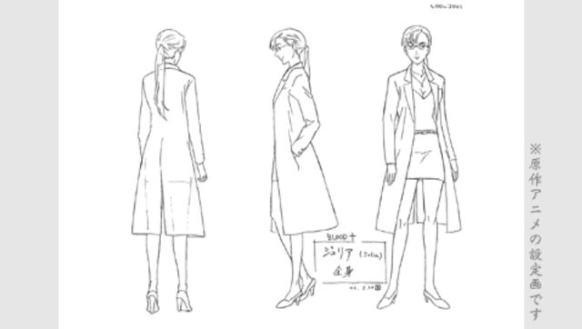 File:Julia Concept Art.jpg