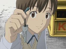 File:Riku 2.jpg