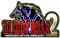 File:15-Bloody Roar 2.png