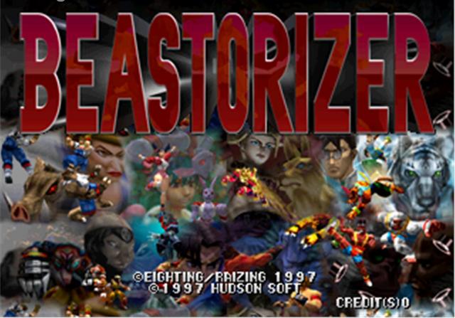File:Beastorizer.png