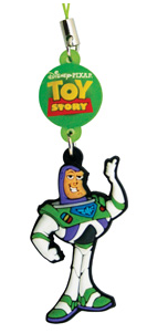 File:Buzz keychain.png
