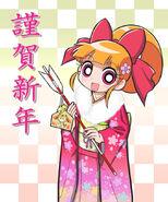 New year Momoko