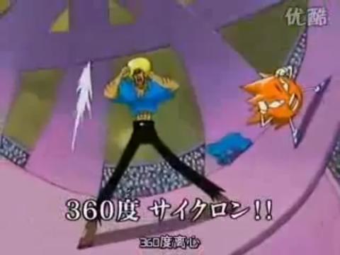 File:Episode 44 Screenshot.PNG