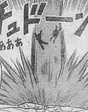 File:Fist of the Emperor.jpg