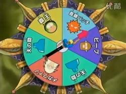 Episode 40 Screenshot