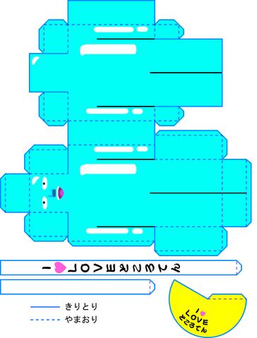 File:Tokoro Tennosuke Papercraft.PNG