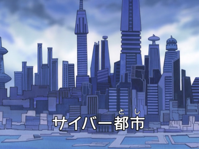 File:Cyber City.PNG