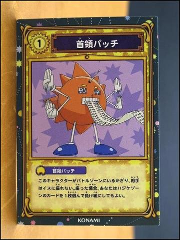 File:Card 3-011 (B).png