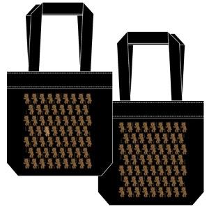 File:Prukogi Tote Bag.PNG