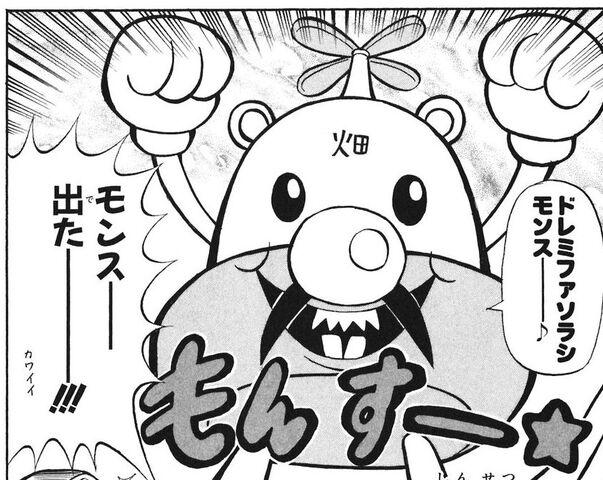 File:Shinbo-bobo 06 116.jpg