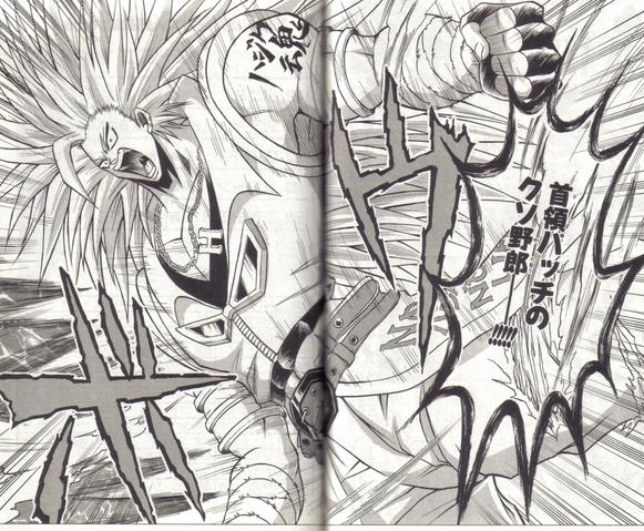 File:Manga873.png