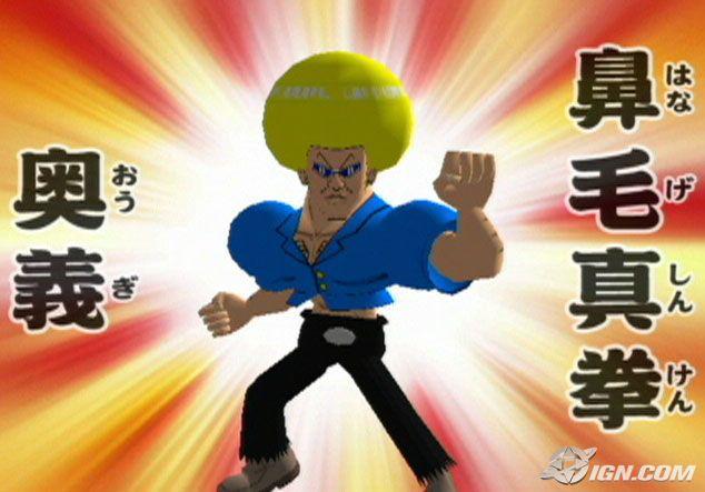 File:Bo-bobo - DHR Screenshot.PNG