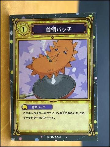 File:Card 2-007 (B).png