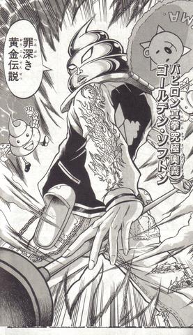 File:Manga861.png