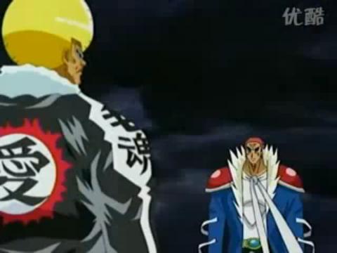 File:Episode 68 Screenshot.PNG