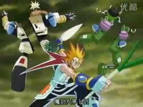 File:Episode 59 Screenshot.PNG