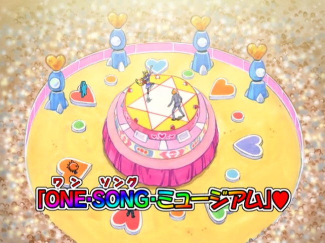 File:ONE SONG Museum.PNG