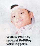 Wong Wai Kay for English version