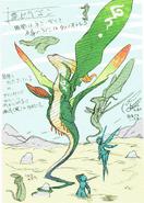 Grass Dragon