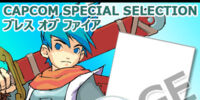 CAPCOM SPECIAL SELECTION Breath of Fire