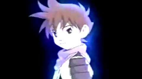 Breath of Fire III Commercial