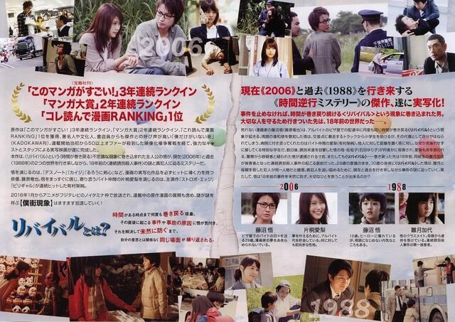 File:Movie04.jpg
