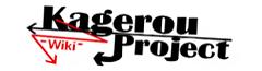 File:KagePro Wordmark.png