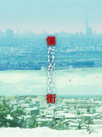File:Movie00.jpg