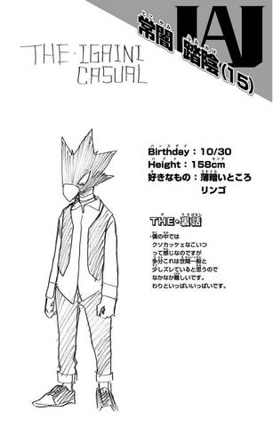 File:Fumikage Volume 3 Profile.png