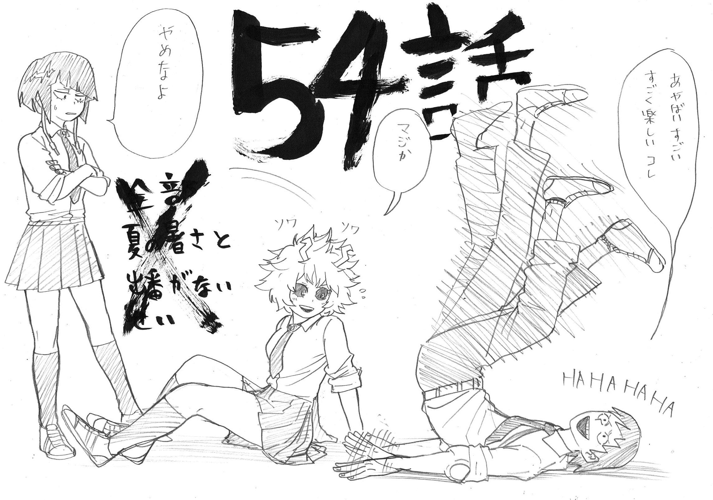 File:Chapter 54 Sketch.png