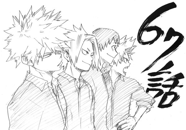 Файл:Chapter 67 Sketch.png