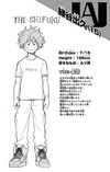 Izuku Volume 1 Profile