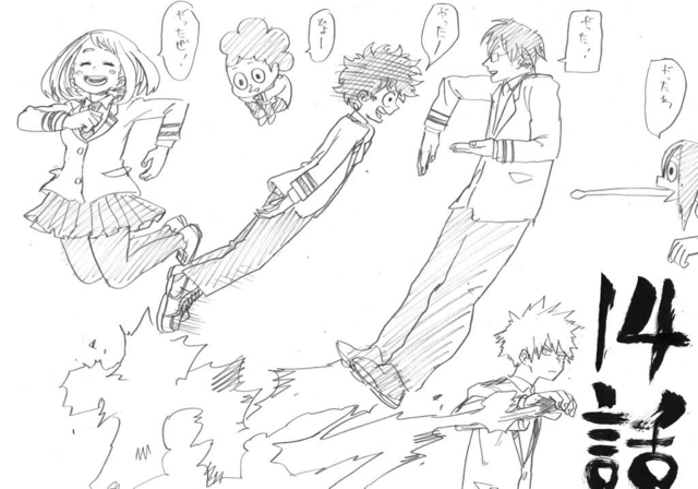 Файл:Chapter 14 Sketch.png