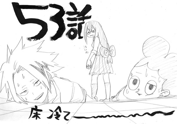 File:Chapter 53 Sketch.png