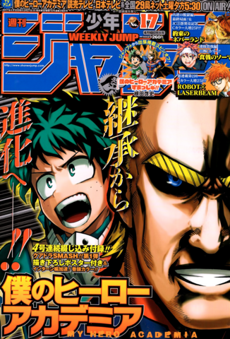 File:Weekly Shonen Jump Issue 17, 2017.png