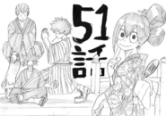 Chapter 51 Sketch