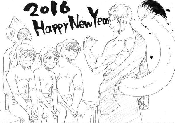 Файл:Happy New Year.png