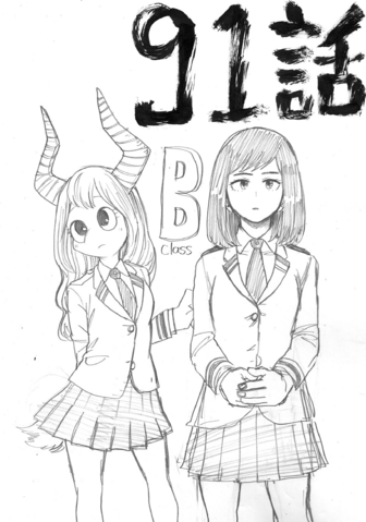 File:Chapter 91 Sketch.png