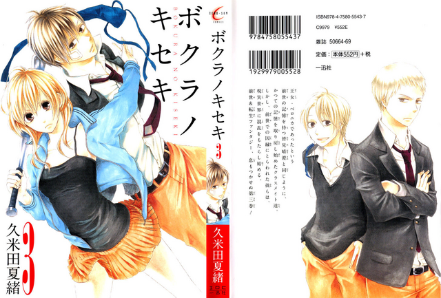 File:V03cover.png