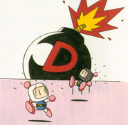 Dangerous Bomb Artwork