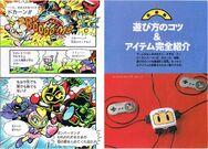 Guide-06