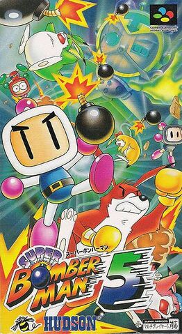 File:Super Bomberman 5 Box Art.jpg