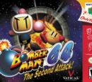 Bomberman 64: The Second Attack!