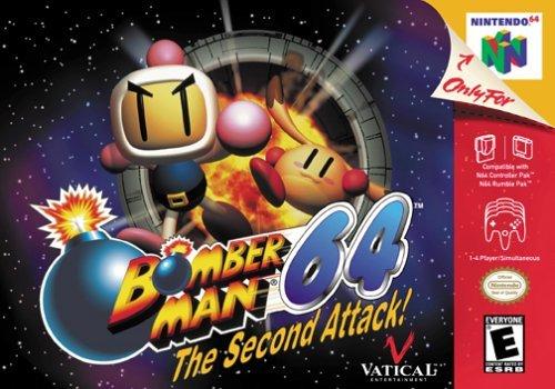 File:Bomberman64sa box.jpg