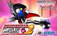 Bomberman Max 2 Red Advance JP
