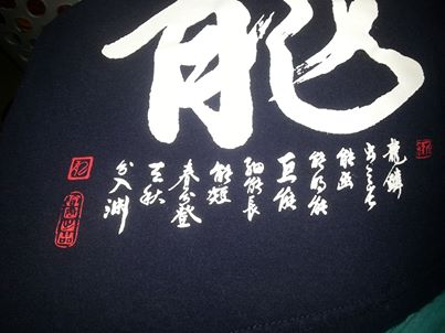 File:Japanese 2.jpg