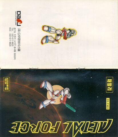 File:Metalforce01.jpg