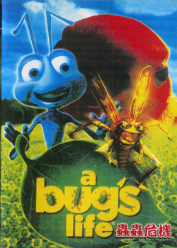 File:A-bugs-life-cover.jpg